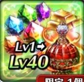 1→40パック
