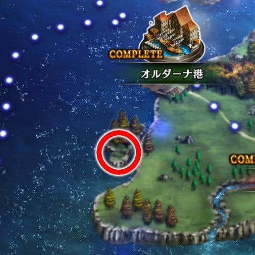 宝の地図1の場所