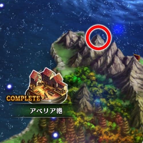 宝の地図3の場所