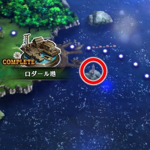 宝の地図4の場所