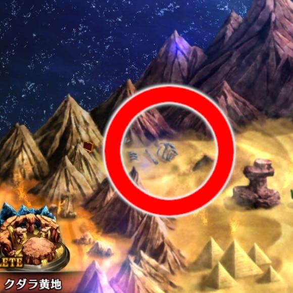 宝の地図10