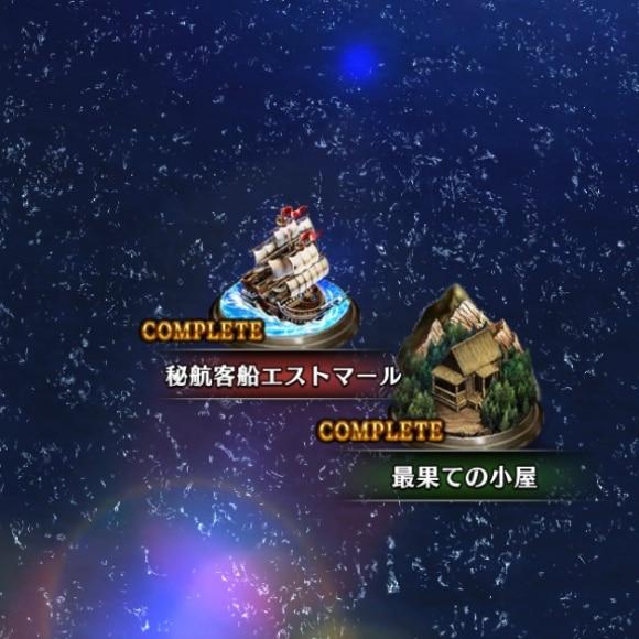 宝の地図11