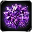 紫の大神晶石