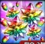 虹のセットM