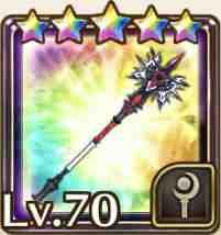 魔骨の尖角杖