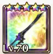 グレイザの魔剣