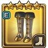 王国魔導院制式革靴