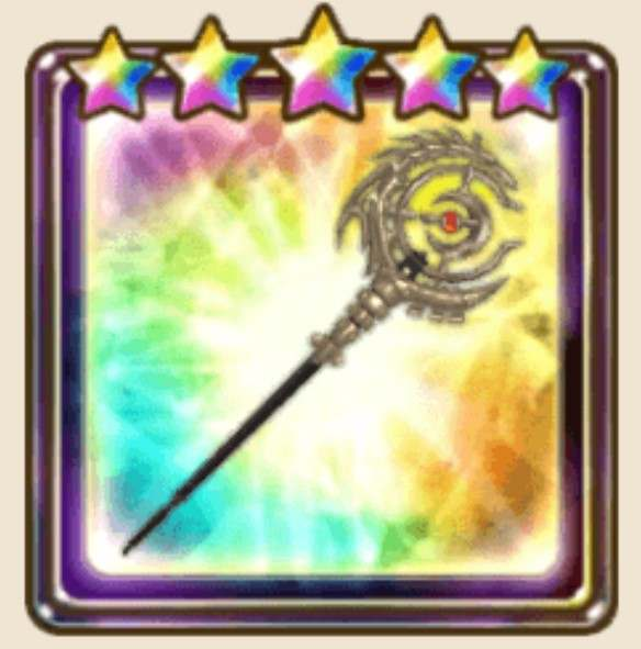 冥府の錫杖