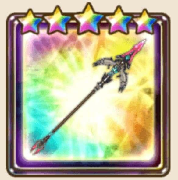 冥府の魔槍