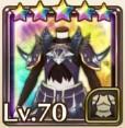 重装竜騎士の鎧