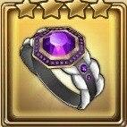 月弓の指輪