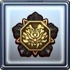 ヴァジュラ討伐勲章