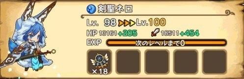 98→100