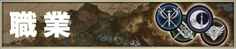 lineage2_TOP_banner