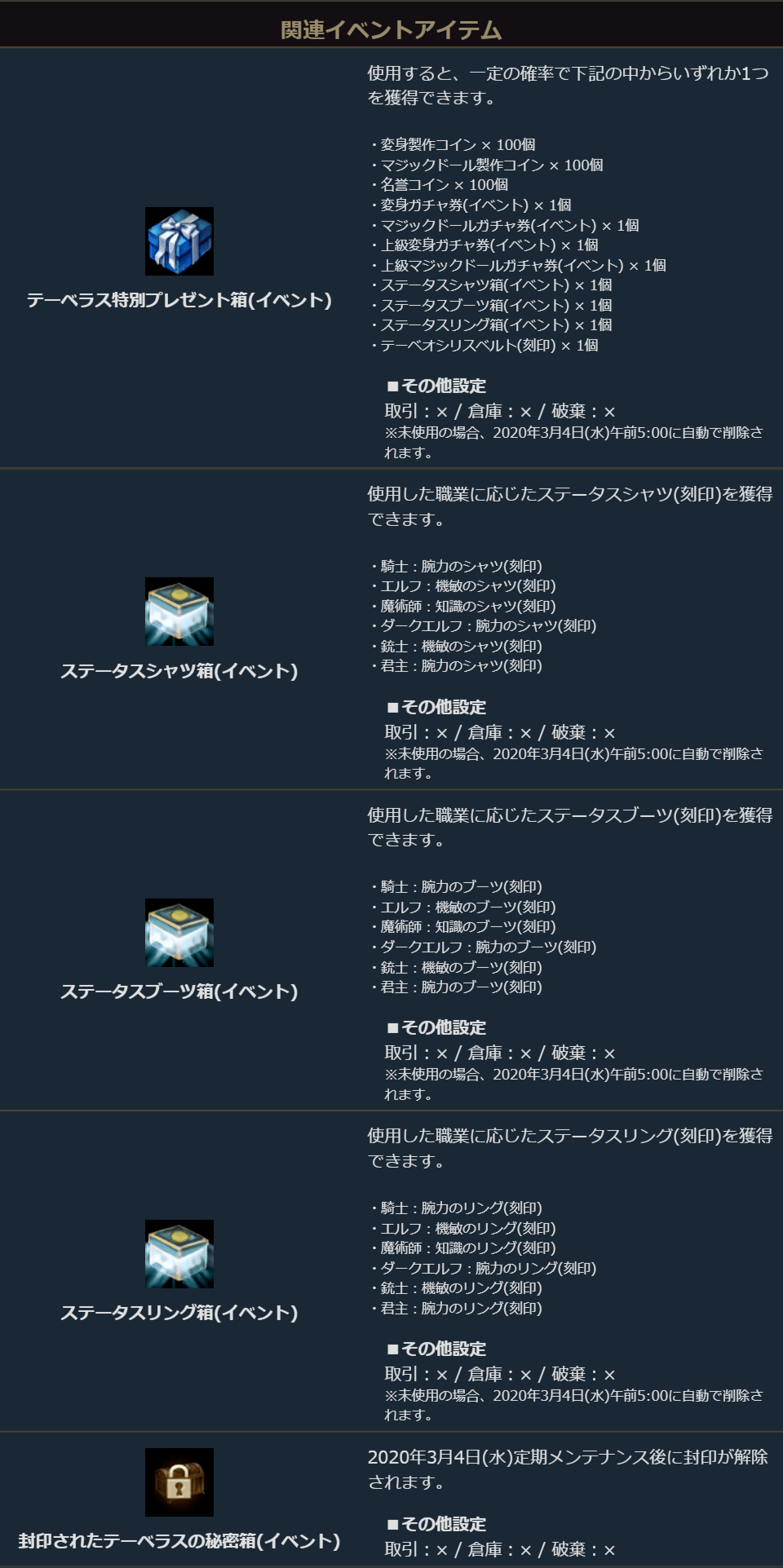 20200226002158_4fe86