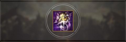 魔王のリングのオプション効果と入手方法