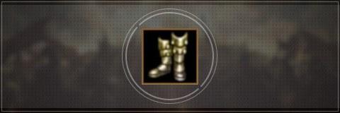 真冥王のブーツのオプション効果と入手方法