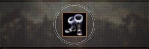 魔獣軍王のブーツのオプション効果と入手方法