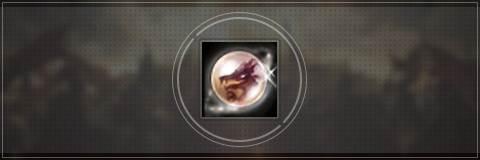 ドラゴンの真珠の効果と入手方法