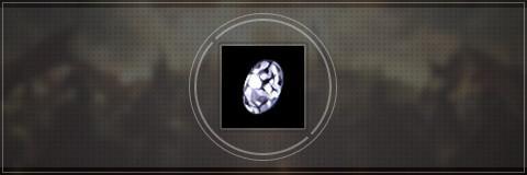 ドラゴンのダイヤモンド片(製作)の効果と入手方法
