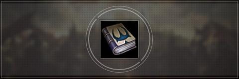 魔法書:ホーリーウォークの習得スキルと入手方法