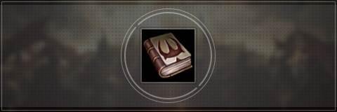 魔法書:ウィークネスの習得スキルと入手方法