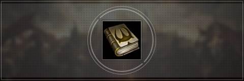 魔法書:ブレスドアーマーの習得スキルと入手方法