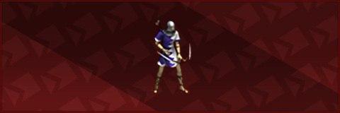 警備兵「弓」のバフ/コレクション効果と入手方法