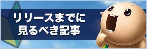 banner_アイキャチ