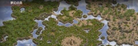 夢幻の島マップ