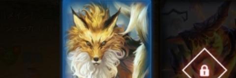 千年九尾狐