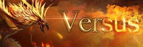 ボス討伐イベント「Versus」の解説と報酬一覧