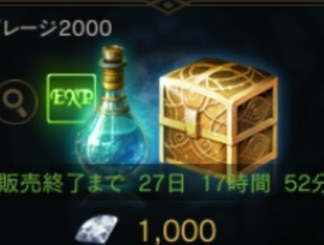 エキンスの成長箱11