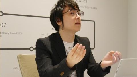 大河内PPインタビュー4