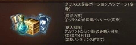 2020y02m26d_133146446