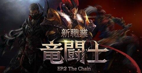 韓国版『竜闘士』を先行プレイ!使用の所感やスキル情報を紹介