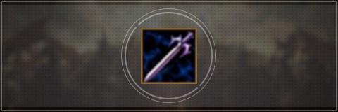 真冥王の執行剣のステータスと安全強化値