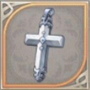聖なる十字