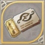 10連ガチャチケット