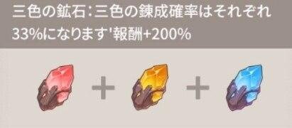 2020y04m23d_125609294