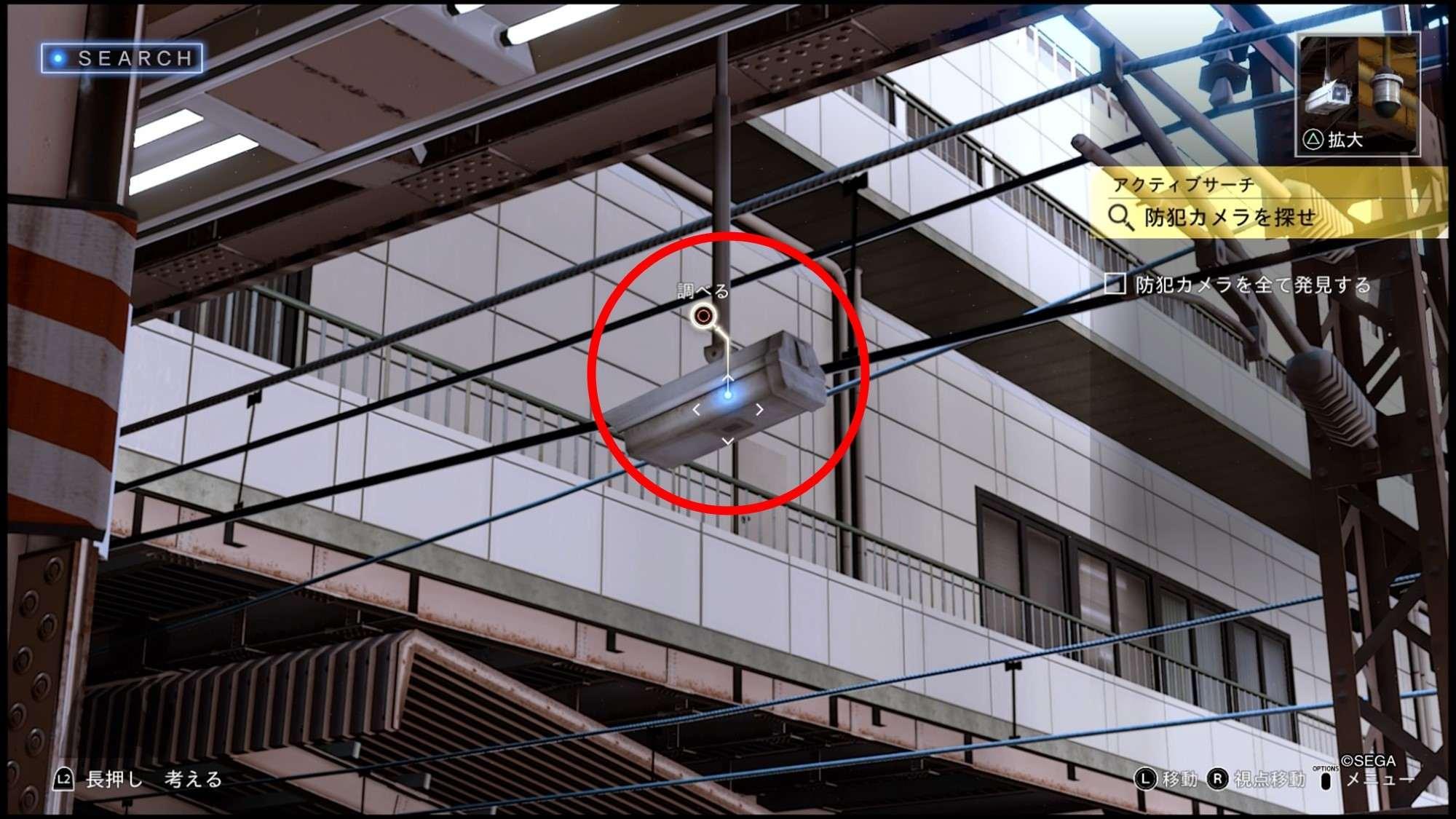 監視カメラ10