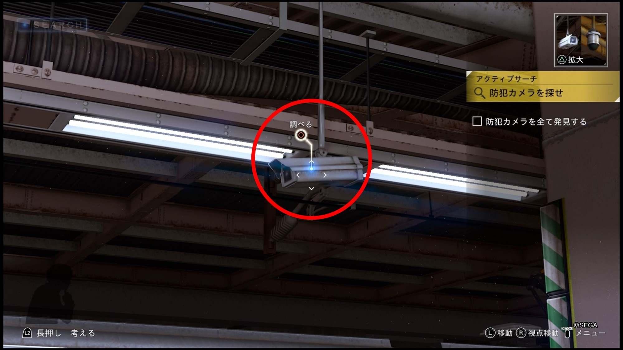 監視カメラ5