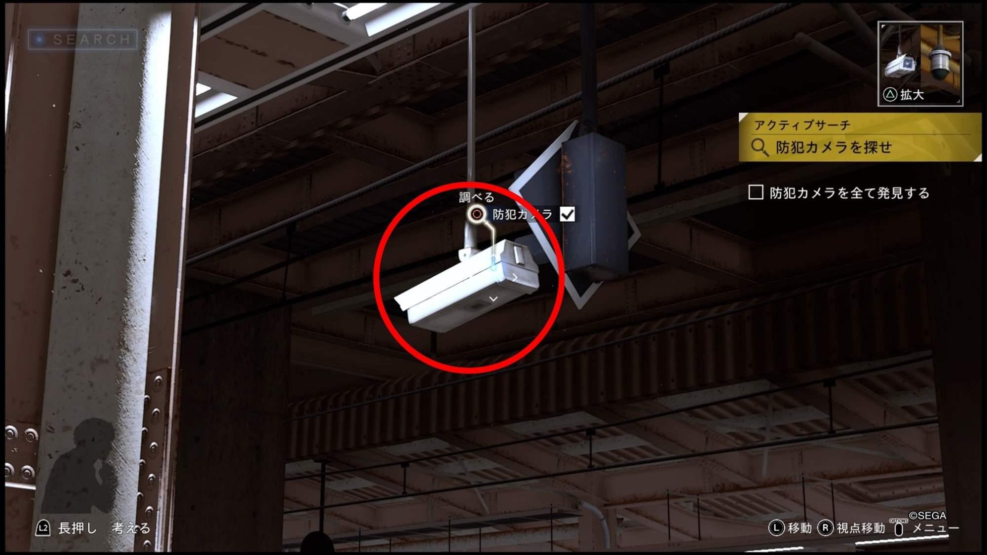 監視カメラ7