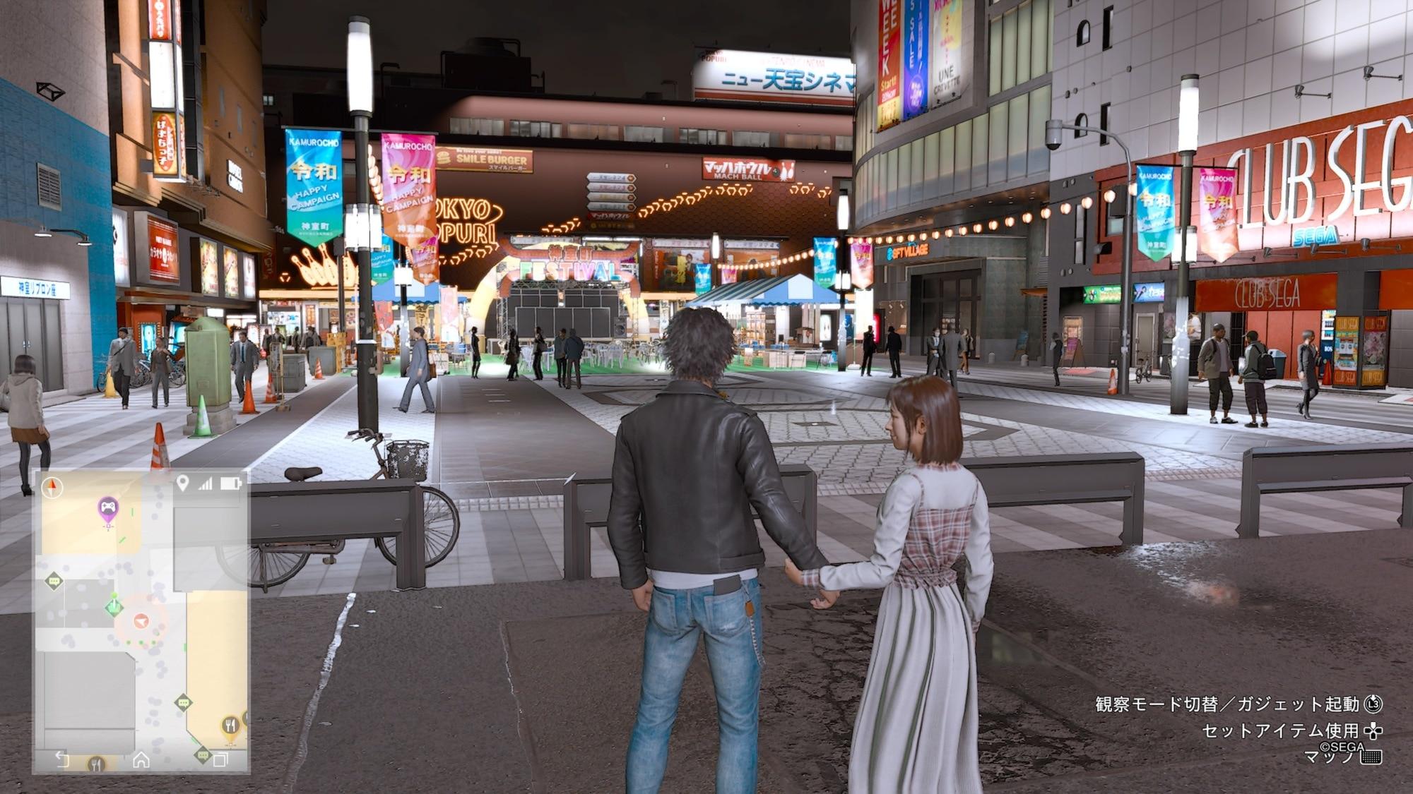 劇場前広場