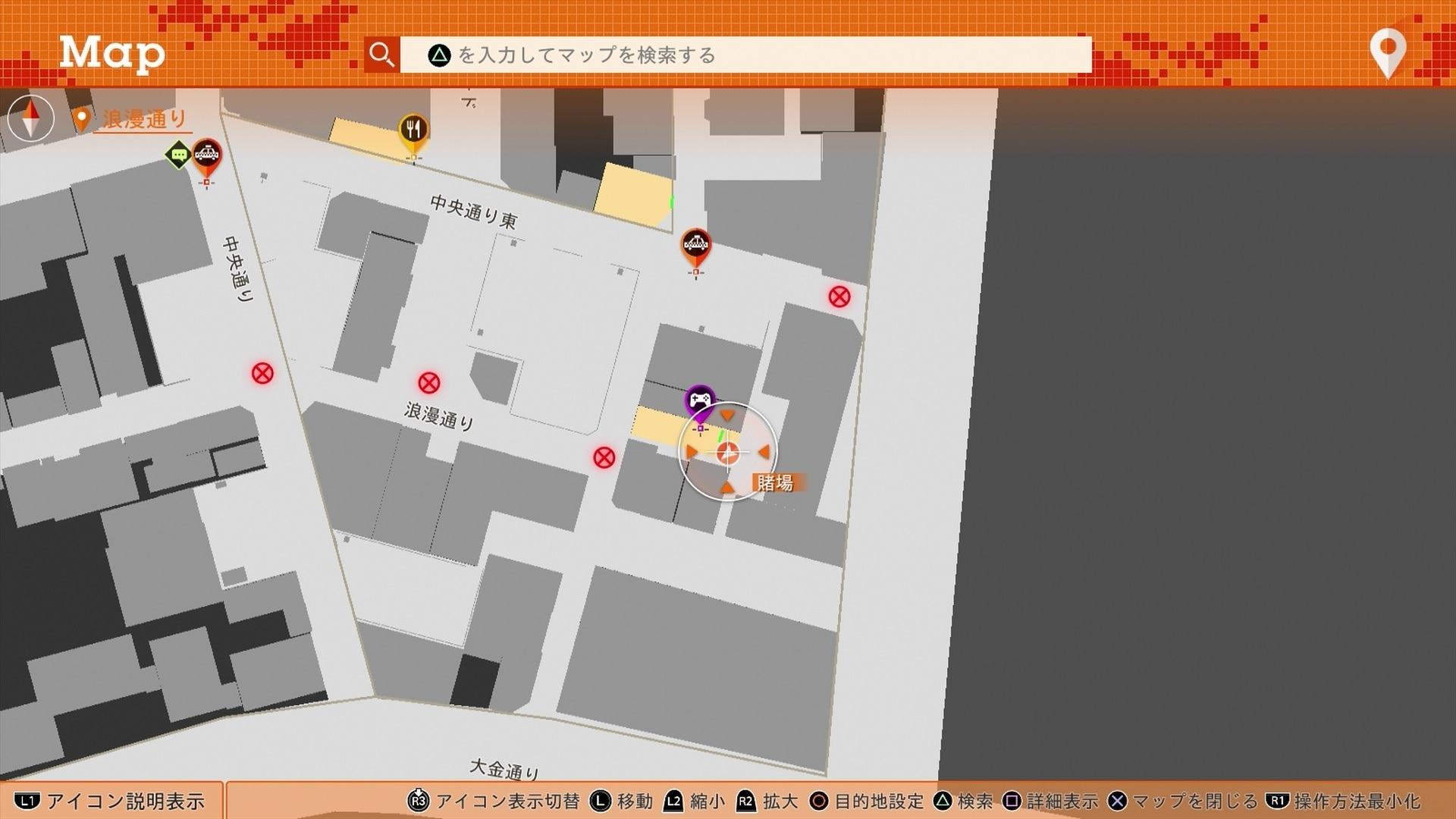 賭場 マップ