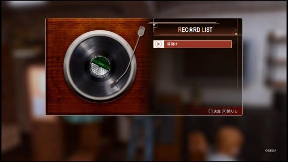 レコードを聞く