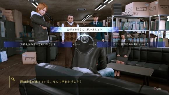 源田法律事務所 答え