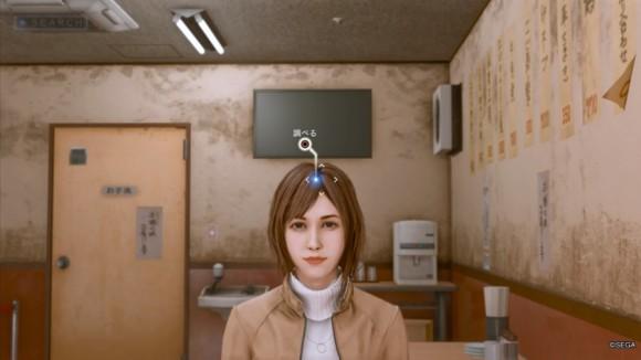 エミリの髪