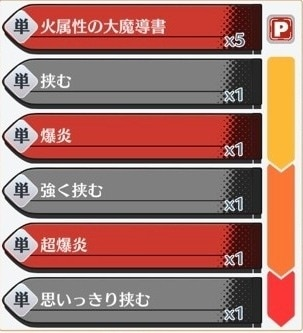 昇華「メガラニカ・インパクト」_ブースト