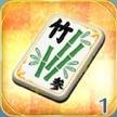 竹の華片(参)